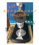 JTGE50-2006数显土工膜厚度测定仪,土工膜厚度测定仪―分度值:  0.001mm