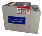 东莞生产直销橡胶耐油试验机 橡胶外皮耐油性试验设备 不锈钢材质橡胶耐油试验机