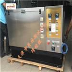 陶瓷砖冻融试验机-抗冻性能-测定温度