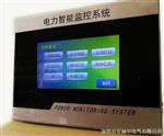 供应直流屏监控模块监控系统137-6036-3659