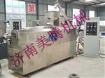XILE655速溶营养粉生产线五谷杂粮膨化营养粉加工设备