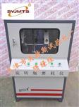 旋转瓶磨耗仪-组成系统-使用说明
