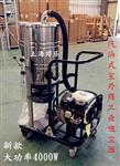 汽油工业吸尘器 汽油大功率吸尘器 施工工地用汽油吸沙石粉尘吸尘器