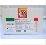 HiFast™ Coli-nella Water Testing Kit。