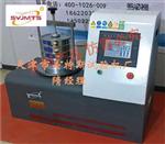 土工织物等效孔径测定仪-参数执行标准
