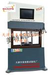 微机控制塑料排水板带芯板压屈强度试验仪-提供数据