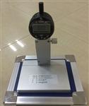 LA-950标线厚度测定仪