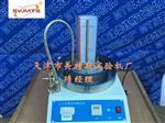 土工布透水性测定仪-GB/T15789试验标准