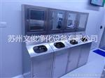 全自动洗手烘干一体机 消毒洗手烘干一体机