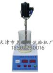 细集料亚甲蓝试验装置厂家@新闻