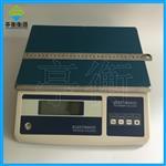 XY30MA精密电子秤,33kg/1g工业秤