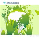 国际在线乐投乐投平台