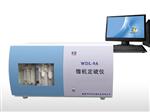 WDL-9A煤炭全硫含量微机测定仪
