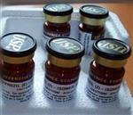 甲磺酸酚妥拉明价格