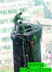 荣城烟囱人工拆除的价格怎么算?