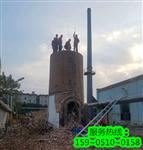 黄冈人工拆除烟囱的价格怎么算?