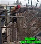 新郑人工拆除烟囱的价格怎么算?