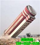 射阳人工拆除烟囱的几种方法?