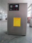 天津臭氧发生器-天津食品厂专用臭氧发生器