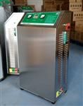 上海臭氧发生器-上海食品厂专用臭氧发生器