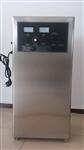 煙台臭氧發生器