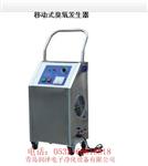 遼寧臭氧發生器價格