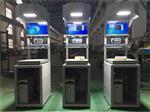 一体式智能称重扫码机 扫码快递秤 货物称重扫描称重一体机