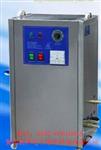 遼寧臭氧發生器