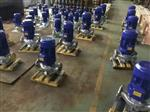 IHG型不锈钢化工泵