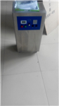乌鲁木齐臭氧发生器厂家