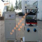 CMT2050-1数显砖瓦抗折机生产厂家