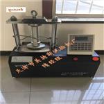 电动数显土工合成材料厚度仪