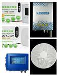 深圳室内环境监测仪多种传感器自由化定制超标预警云平台客户端实时查看数据安全居住