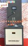 土工布垂直渗透仪大液晶-触屏控制
