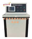 土工膜渗透系数测定仪-压力泵自动供水