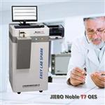 广东广西直读光谱分析仪生产厂家,高配置全谱直读光谱仪T7价格是几