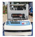 塑料管材密度测定仪原理,塑料管材密度测定仪特点