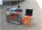 SYL-15型硬质聚氨酯泡沫塑料吸水率测定仪