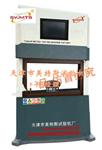 微机土工织物CBR顶破强力试验机-研发标准