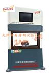 微机土工织物刺破强度试验机-触摸屏控制