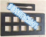 天津美特斯MTSL-4型自流平砂浆拉伸粘结强度成型框