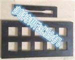 天津自流平砂浆拉伸粘结强度成型框,自流平砂浆拉伸粘结强度模框使用方法