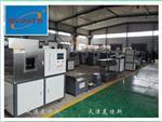 MTSY-9(ZG)全自动陶瓷砖抗热震性测定仪-金玉满堂