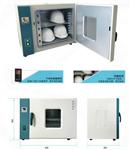 MTSAM-8安全帽高温预处理箱