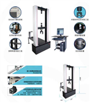 WDW-100 安全网、安全带、钢管扣件综合试验机