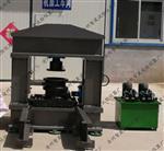粗粒土直接剪切仪-剪切盒规格-液压系统