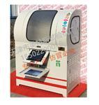 MTSSL-14微机控制.全自动塑料排水板带通水量测定仪@不锈钢&精度高&新闻特点