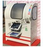 MTSSL-07型微机控制土工合成材料水平渗透仪@特点新闻