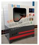 MTSSL-01智能.土工合成材料取样器&结构紧凑@特点新闻