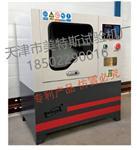 MTSGB-01智能型.土工合成材料取样器厂家,土工合成材料取样器使用方法